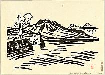 Unichi Hiratsuka 1895-1997 - Mt. Unzen