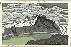 Masao Maeda 1904-1974 - Seto