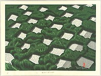 Masao Maeda 1904-1974 - Stepping Stones at Tofuku-ji Temple Garden