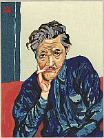 Yoson Ikeda 1895-1988 - Self Portrait