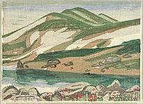 Shizuma Uchida 1906-2001 - Big Pond at Mt. Renge