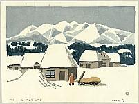 Umetaro Azechi 1902-1999 - Snowscape