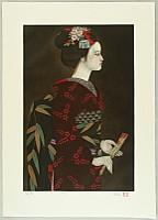 Kohei Morita 1916-? - Maiko with a Folding Fan