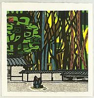 Okiie Hashimoto 1899-1993 - Stone Garden No.3 - Ryoan Temple