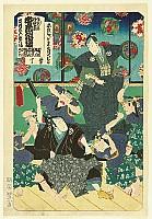 Kunisada Utagawa 1786-1865 - List of Titles of Dance Forms - Odori Keiyo Gaidai Zukushi - Yakko Kite