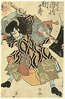Kunisada Utagawa 1786-1865 - Ichikawa Danjuro - Kabuki