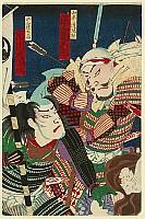Kunichika Toyohara 1835-1900 - Ichikawa Sadanji, Onoe Kikugoro - Kabuki