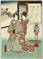 Kunisada Utagawa 1786-1865 - The Tale of Genji - Chapter 39 Yugiri
