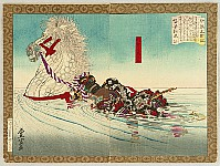 Toyonobu Utagawa 1859-86 - New Biography of Toyotomi Hideyoshi - Shinsen Taiko Ki - Akechi Mitsuharu