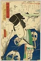 Kunichika Toyohara 1835-1900 - Sawamura Tossho - Kabuki