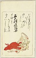Shunsho Katsukawa 1726-1792 - 100 Poems by 100 Poets - Mother of Michitsuna