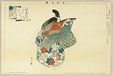 Kogyo Tsukioka 1869-1927 - Pictures of Noh Play - Noh Gaku Zue - Kiyotsune