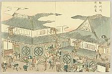 Unknown - Echigoya at Suruga District
