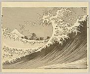 Hokusai Katsushika 1760-1849 - 100 View of Mt.Fuji - Fugaku Hyakkei Vol. 2 - Ocean Waves