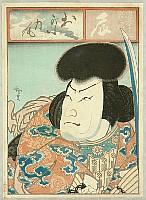 Hirosada Utagawa active ca. 1820-1860 - Rikimaru  -  kabuki