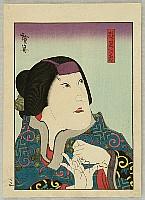 Hirosada Utagawa active ca. 1820-1860 - Portrait  -  kabuki