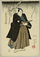 Kuniyoshi Utagawa 1797-1861 - Samurai - Kabuki