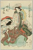 Kunisada Utagawa 1786-1865 - 6 Immortal Poets - Ono no Komachi