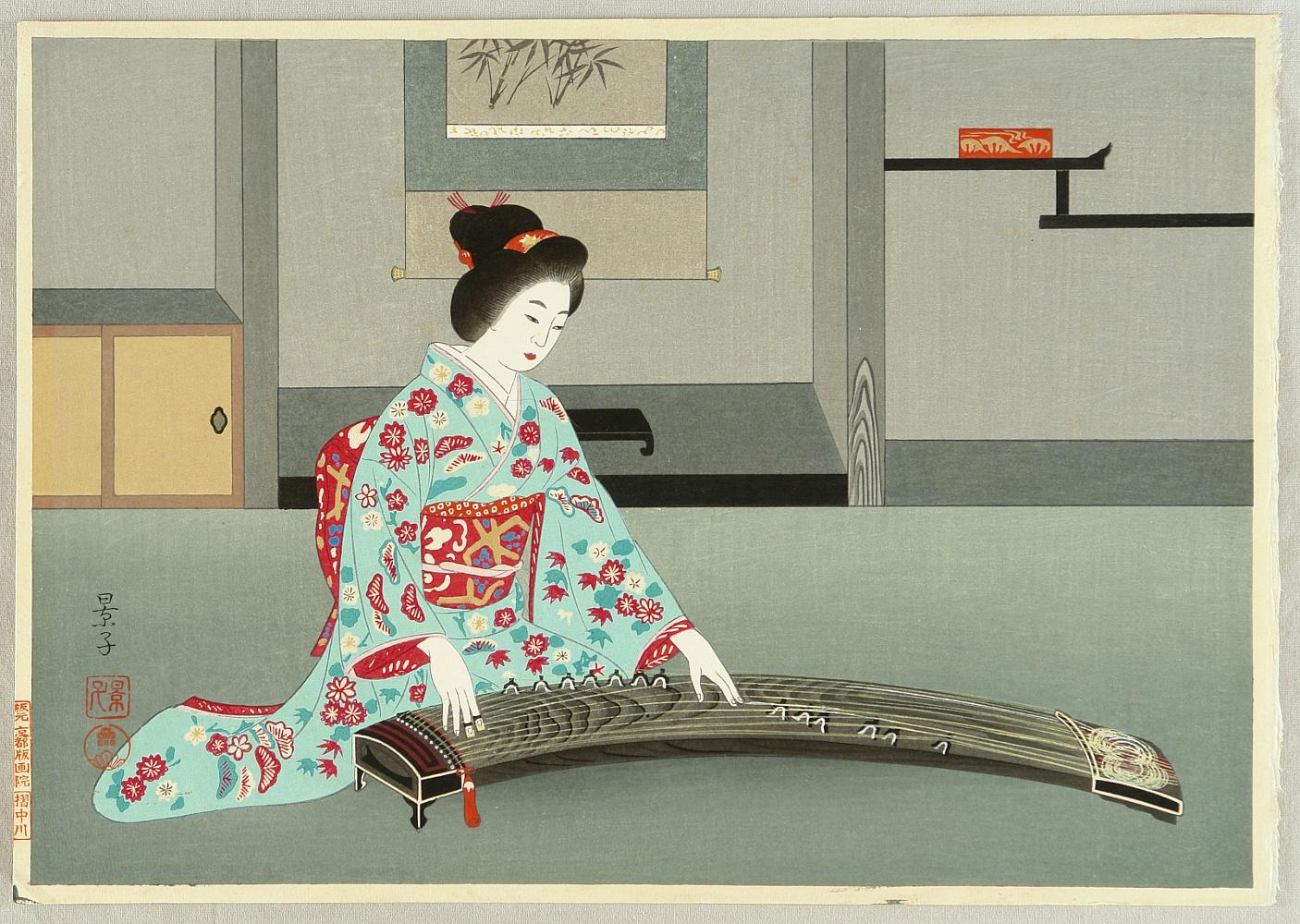By Keiko Yurimoto 1906 - ?