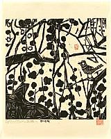 Shiko Munakata 1903-1975 - Calender - 1977 February