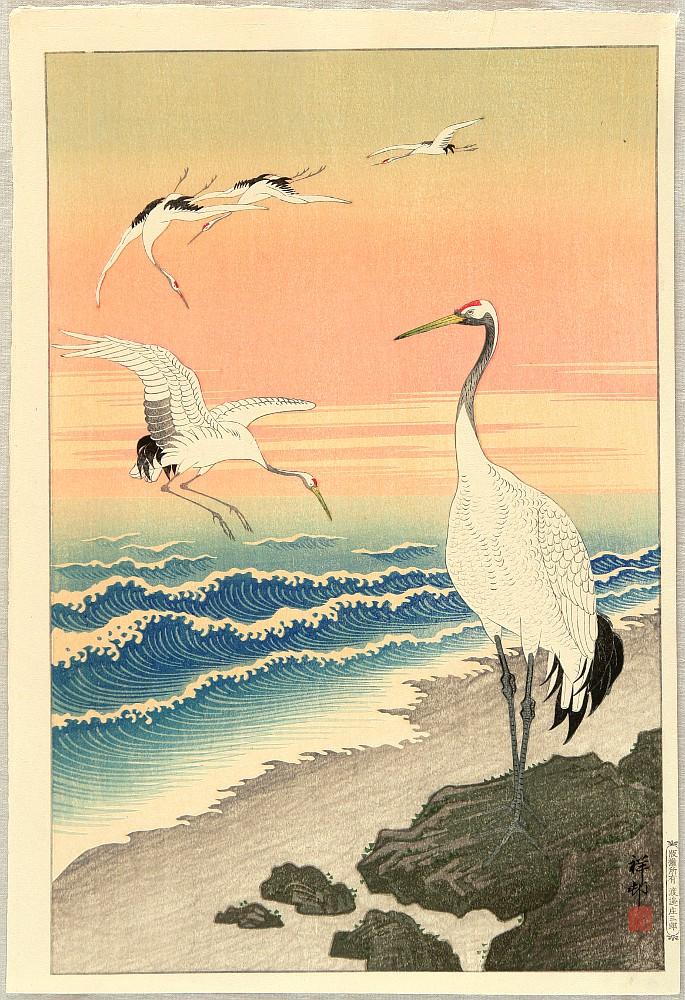 By Koson Ohara 1877-1945