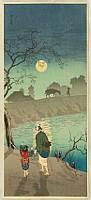 Hiroaki (Shotei) Takahashi 1871-1945 - Moon Rising at Nokizaki