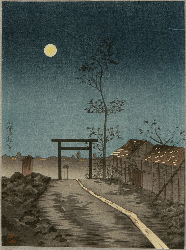 By Kiyochika Kobayashi - 1847-1915