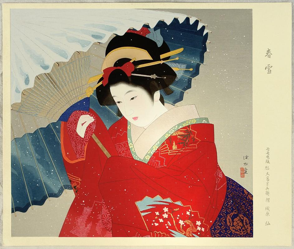 Shinsui Ito 1898-1972