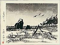 Kihachiro Shimozawa 1910-1986 - Zoyu in Winter