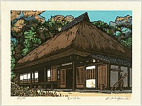 Katsuyuki Nishijima born 1945 - Village House in Nagamon