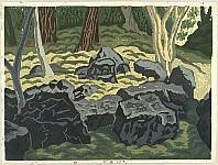 Masao Maeda 1904-1974 - Stone Garden of Moss Temple