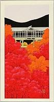 Teruhide Kato born 1936 - Tofuku Temple in Autumn