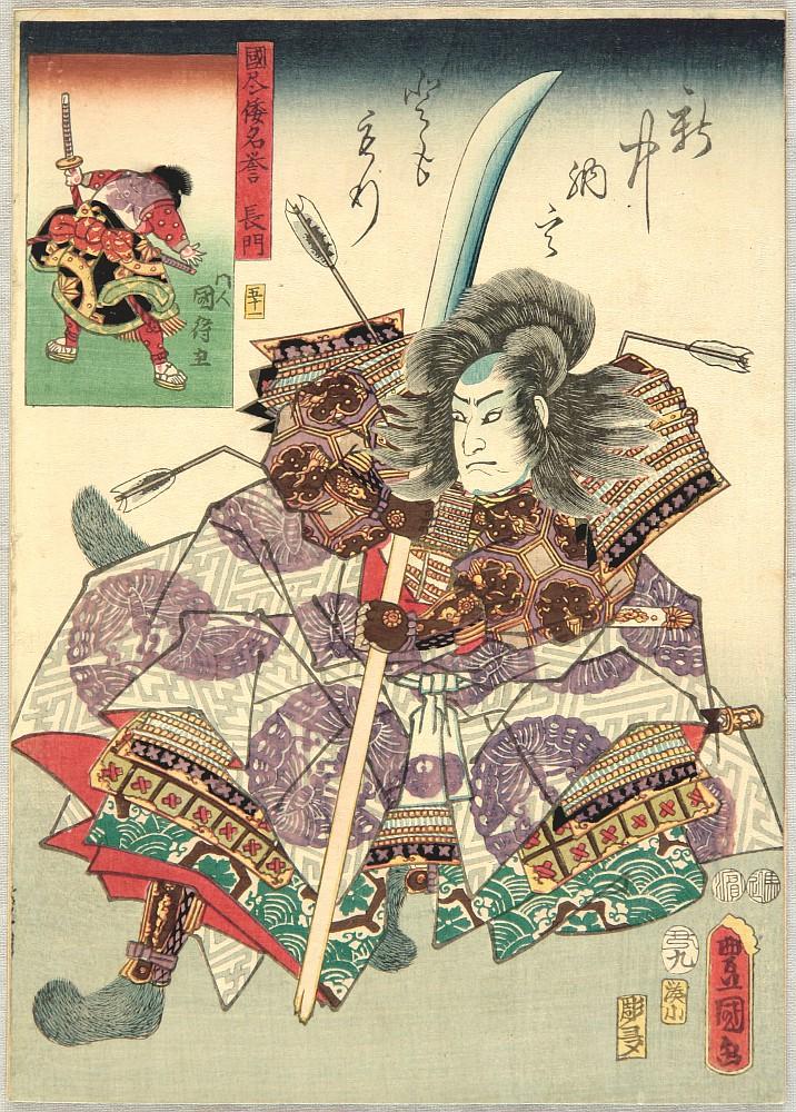 PAINTINGS DRAWING ROKKASEN POET OTOMO KURONUSHI JAPAN KITAGAWA POSTER LV3092