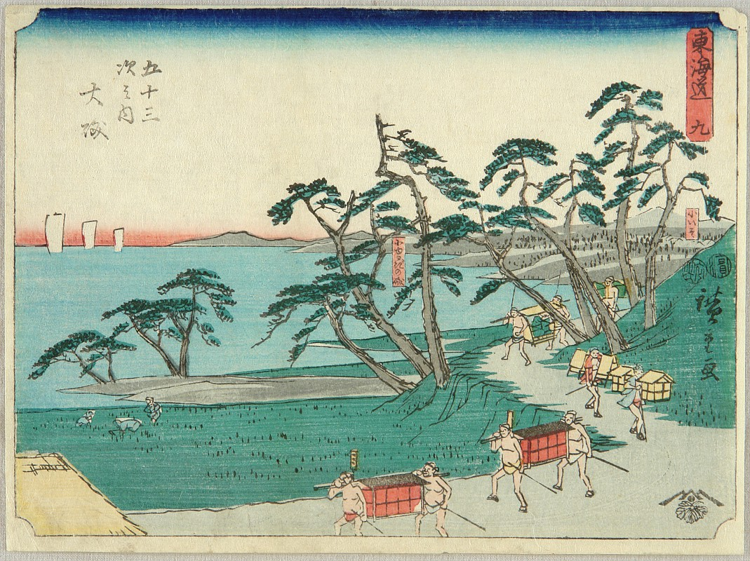 By Hiroshige and the Tokaido