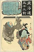 Hiroshige Ando 1797-1858 - Fifty-three Parallels for the Tokaido Road - Tokaido Goju-san Tsui - Seki