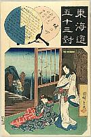 Hiroshige Ando 1797-1858 - Fifty-three Parallels for the Tokaido Road - Tokaido Goju-san Tsui - Sakanoshita