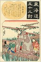 Kuniyoshi Utagawa 1797-1861 - Fifty-three Parallels of the Tokaido - Tokaido Goju-san Tsui - Chiriyu