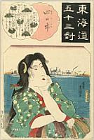 Kunisada Utagawa 1786-1865 - Fifty-three Parallels of the Tokaido - Tokaido Goju-san Tsui - Yokkaichi
