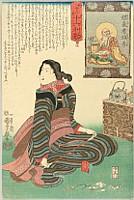 Kuniyoshi Utagawa 1797-1861 - Sixteen Wonderful Considerations of Prophets - Broken Cup and Comb