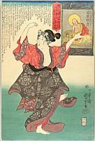 Kuniyoshi Utagawa 1797-1861 - Sixteen Wonderful Considerations of Prophets - Dancing