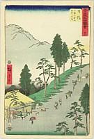 Hiroshige Ando 1797-1858 - Upright (Vertical) Tokaido - Goju-san Tsugi Meisho Zue - Nissaka