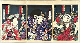 Kunichika Toyohara 1835-1900 - Fiery Priest - Kabuki
