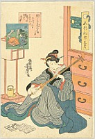 Eisen Ikeda 1790-1848 - Beauty and Five Elements .