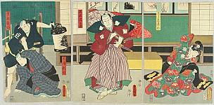 Kunisada Utagawa 1786-1865 - Samurai and Lovers - Kabuki