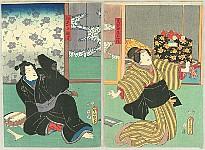 Kunisada Utagawa 1786-1865 - Komakichi and Oyama - Kabuki