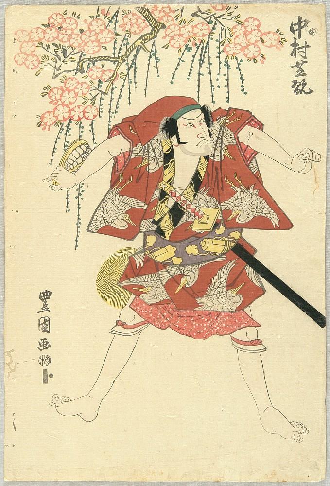 By Utagawa Toyokuni - 1769-1825