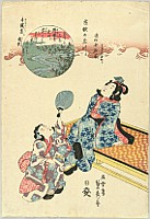 Sadahide Utagawa 1807-1873 - Jewel River in the Ancient Poem  - Koka no Tamagawa - Hagi Tama River