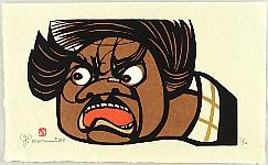 Yoshitoshi Mori 1898-1992 - Big Mouth - Oh-guchi