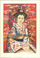 Junichiro Sekino 1914-1988 - Maiko
