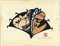 Yoshitoshi Mori 1898-1992 - Two Masks - Okame and Hyottoko